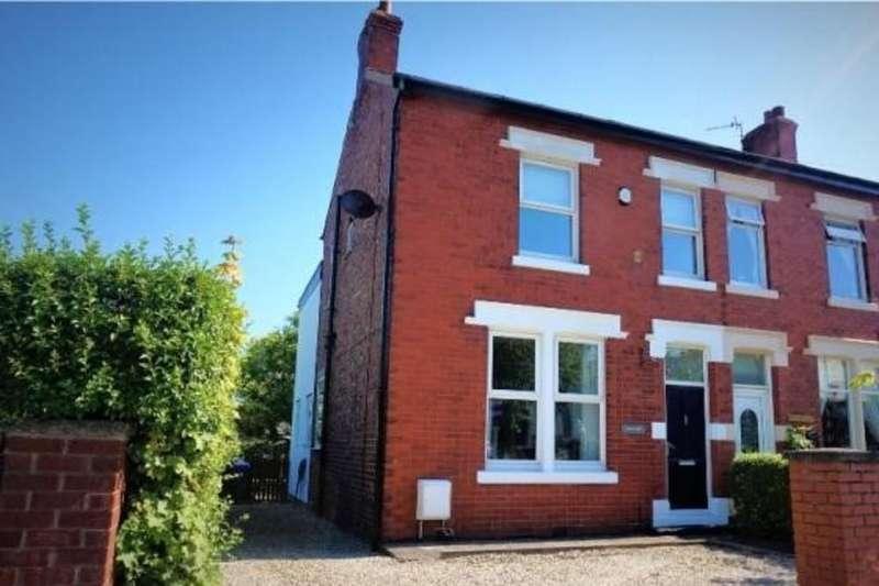 4 Bedrooms Semi Detached House for sale in School Road, Marton Moss