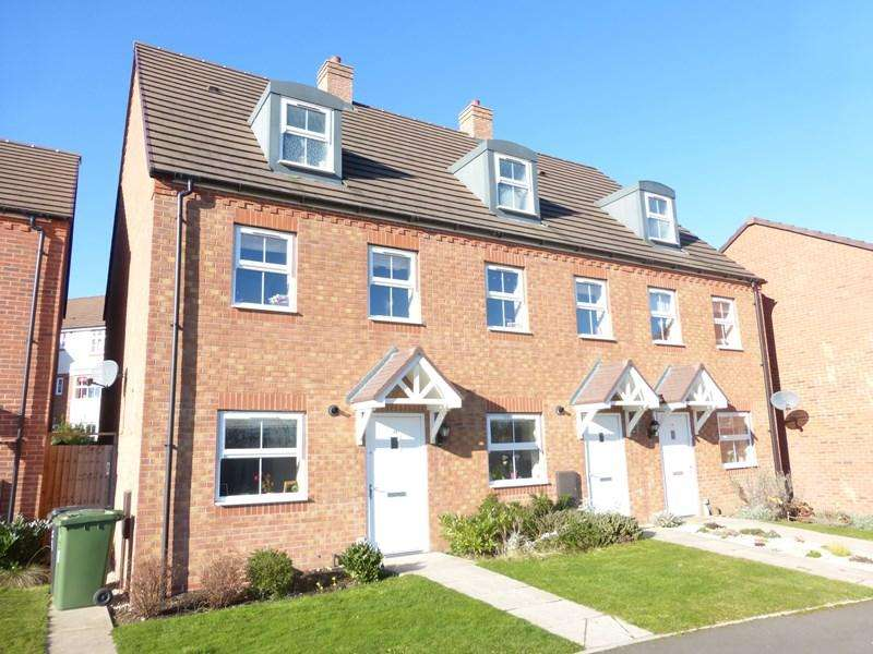 3 Bedrooms End Of Terrace House for sale in Lily Walk, Evesham