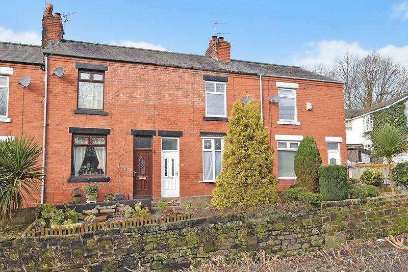 2 Bedrooms Terraced House for sale in Holt Lane, Halton Village