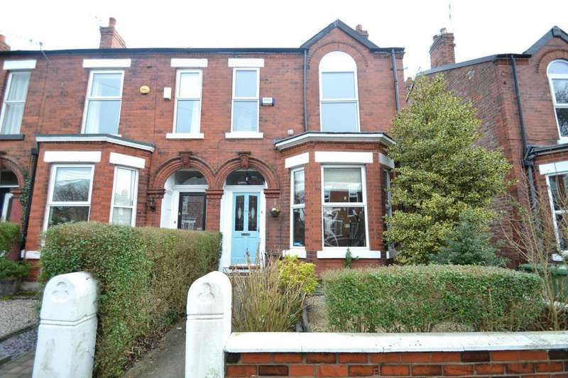 3 Bedrooms End Of Terrace House for sale in Abington Road, Sale