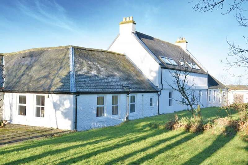 5 Bedrooms Detached House for sale in Nether Oldhall Farm , Dunlop, KA3 4BN