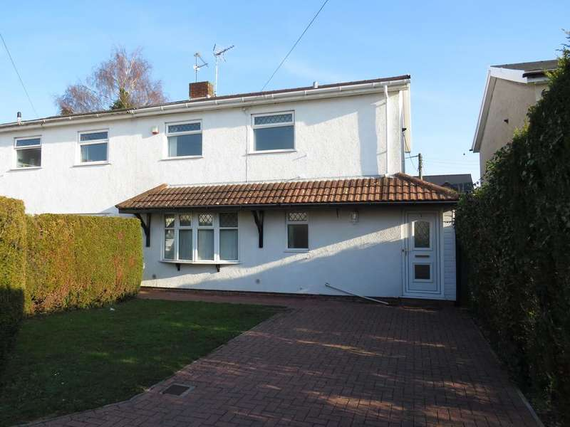 3 Bedrooms House for rent in Orchard Close, Marshfield, CARDIFF