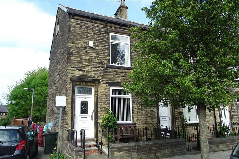 2 Bedrooms End Of Terrace House for sale in Southfield Lane, Bradford, West Yorkshire, BD7