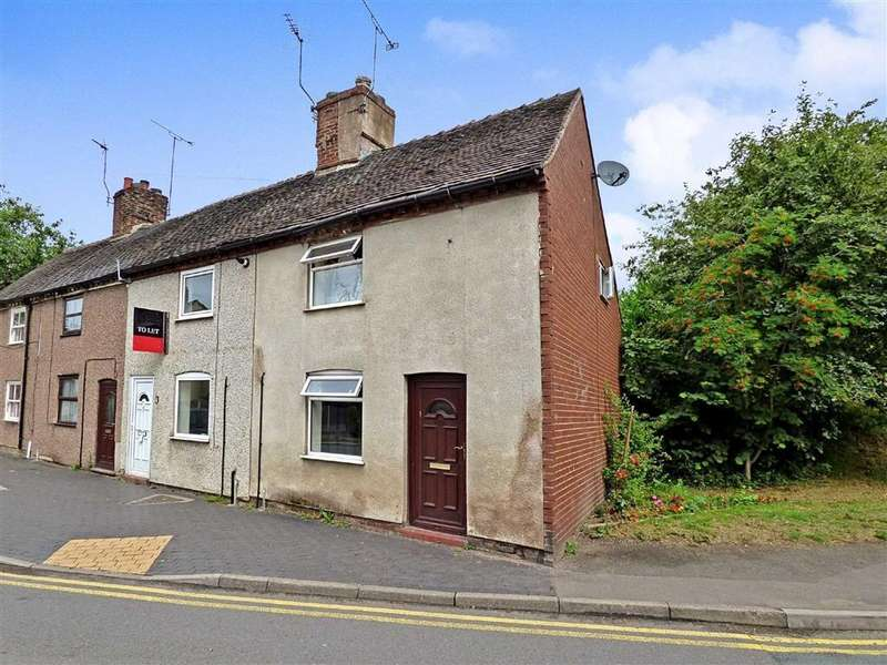 2 Bedrooms End Of Terrace House for sale in High Street, Tean, Stoke-on-Trent