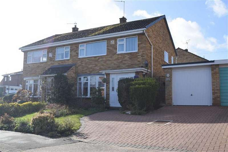 3 Bedrooms Semi Detached House for sale in Boscobel Drive, Heath Farm, Shrewsbury