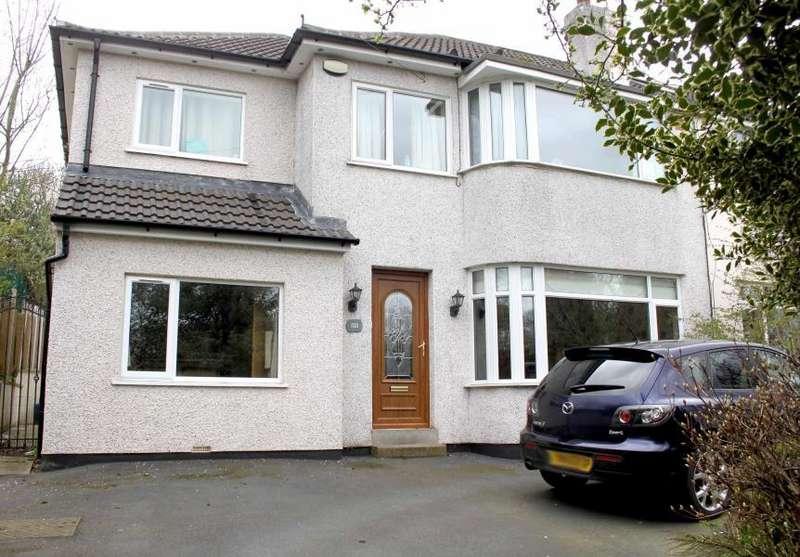 5 Bedrooms Semi Detached House for rent in HILLCREST RISE, COOKRIDGE, LEEDS, LS16 7DL