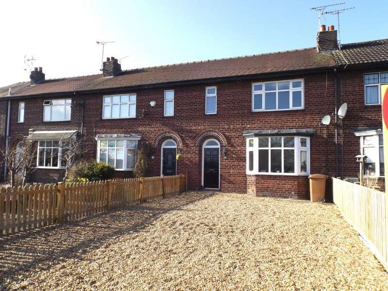 3 Bedrooms Terraced House for sale in Broughton Road, Coppenhall