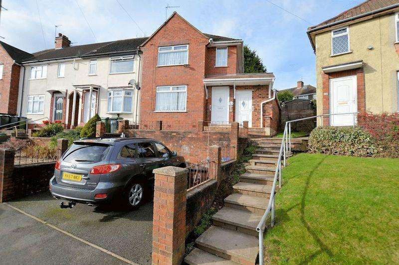 2 Bedrooms End Of Terrace House for sale in The Horseshoe, Oldbury