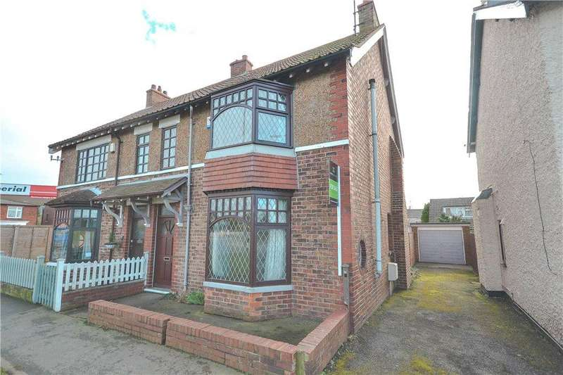 3 Bedrooms Semi Detached House for sale in Guisborough Road, Great Ayton, North Yorkshire