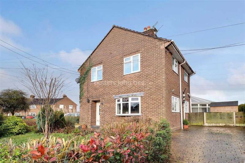 3 Bedrooms End Of Terrace House for sale in Close Lane, Alsager