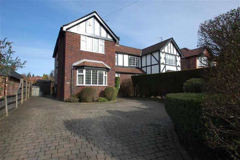 3 Bedrooms Semi Detached House for sale in Bridge Lane, Bramhall, Cheshire