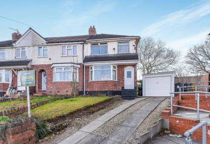 3 Bedrooms End Of Terrace House for sale in Hopwood Grove, Northfield, Birmingham, West Midlands