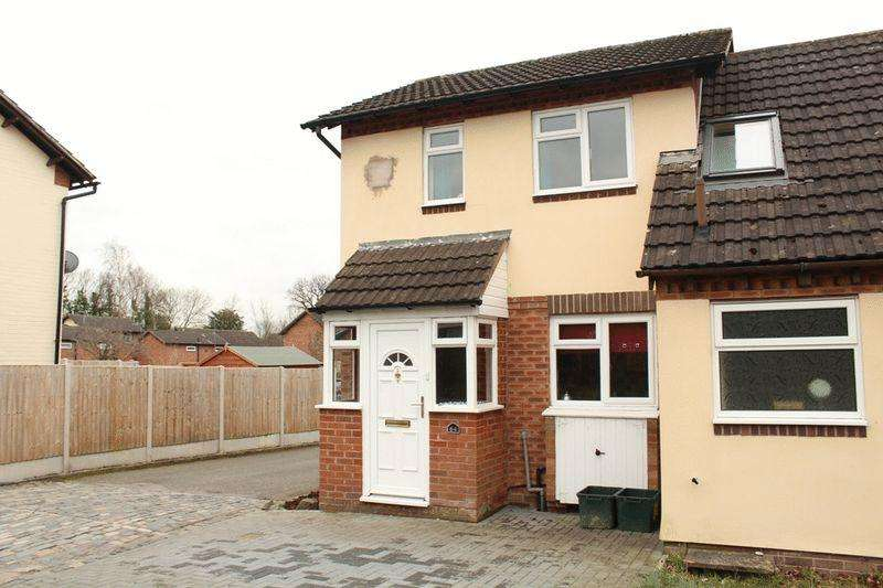 2 Bedrooms Terraced House for sale in Gains Avenue, Bicton Heath, Shrewsbury, SY3 5AN