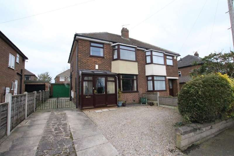 3 Bedrooms Semi Detached House for sale in Kingsley Drive, Birkenshaw