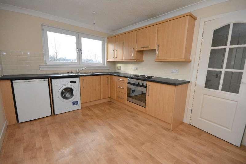 2 Bedrooms Flat for sale in Irving Court, Falkirk, Falkirk, FK1 4DU