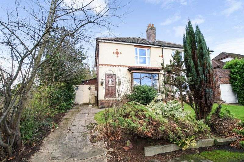 3 Bedrooms Property for sale in Cole Valley Road, Birmingham