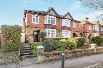 3 Bedrooms Semi Detached House for sale in Warwick Road, Banbury, Oxfordshire