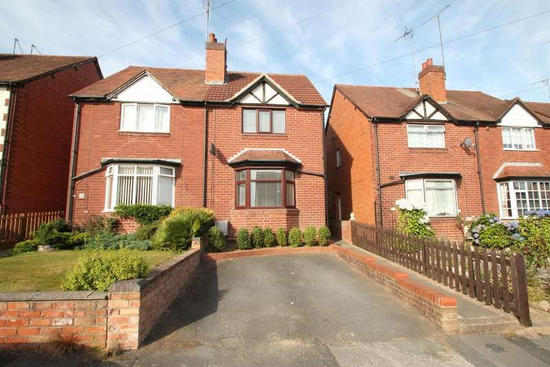 2 Bedrooms Semi Detached House for rent in The Meadway, Redditch, B97 5AD