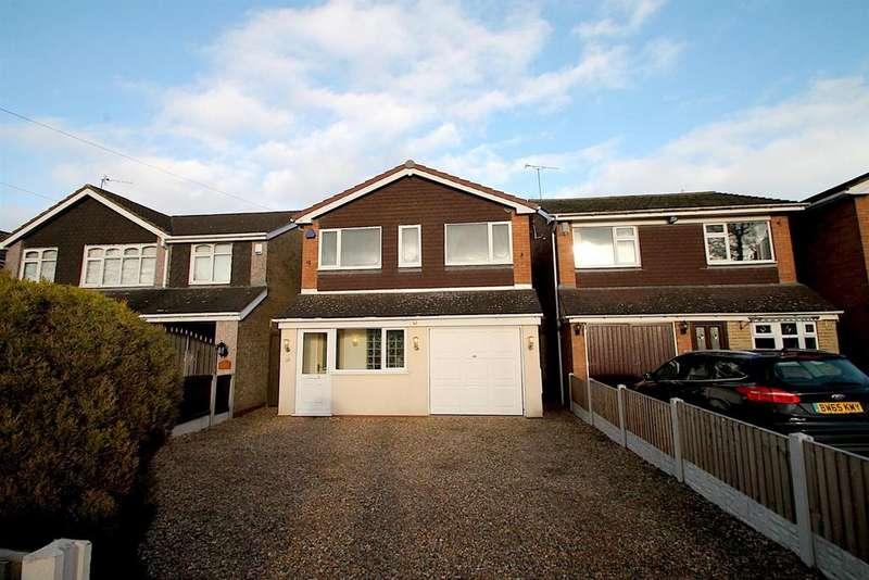 4 Bedrooms Detached House for sale in Broad Lane, Essington, Wolverhampton