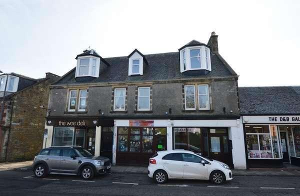 2 Bedrooms Flat for sale in 1/R, 4 Ritchie Street, West Kilbride, KA23 9AL