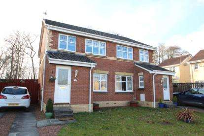 3 Bedrooms Semi Detached House for sale in Strathcarron Crescent, Paisley, Renfrewshire