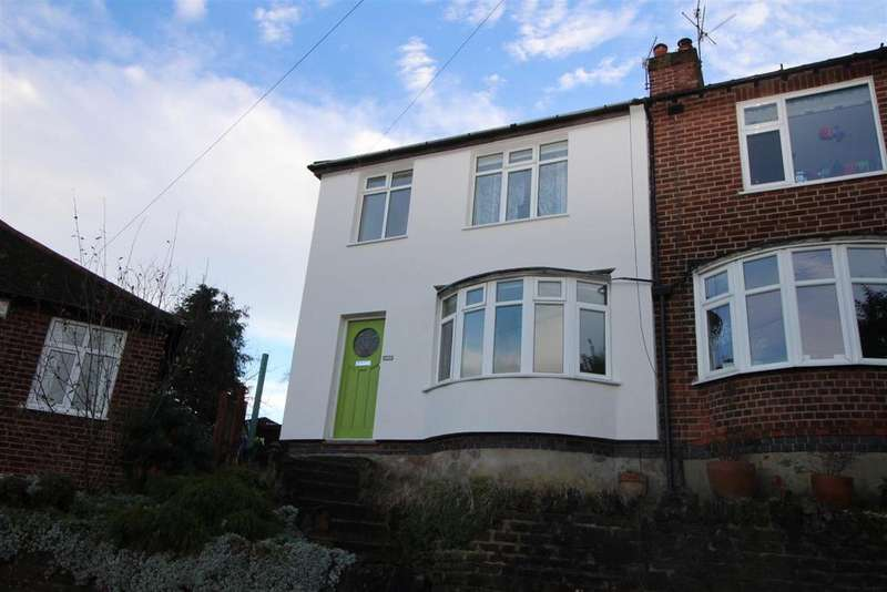 3 Bedrooms Semi Detached House for sale in Fairbank Crescent, Nottingham