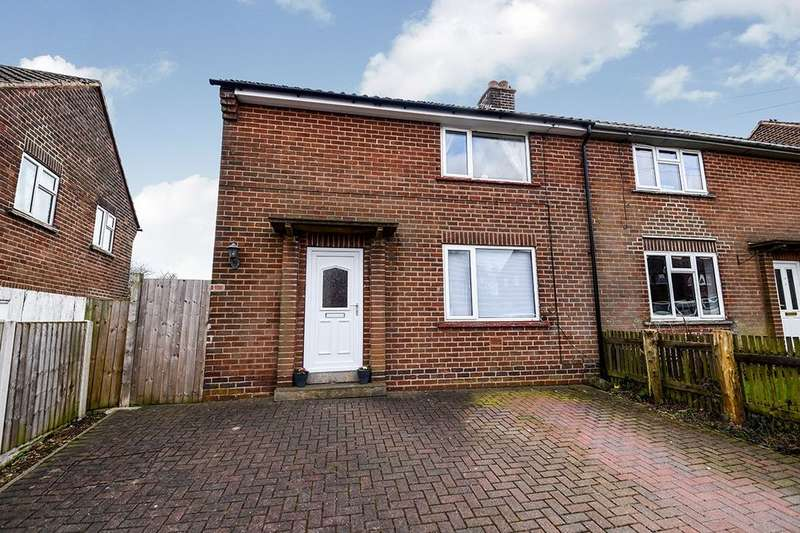 3 Bedrooms Semi Detached House for sale in Ash Crescent, Ripley, DE5