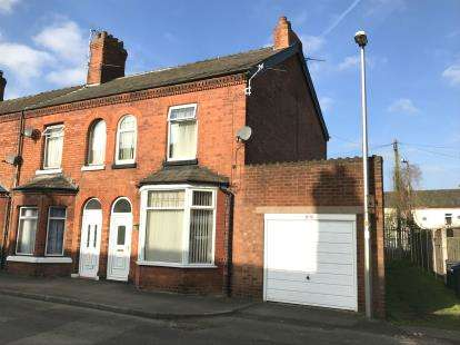 2 Bedrooms End Of Terrace House for sale in Alan Street, Northwich, Cheshire