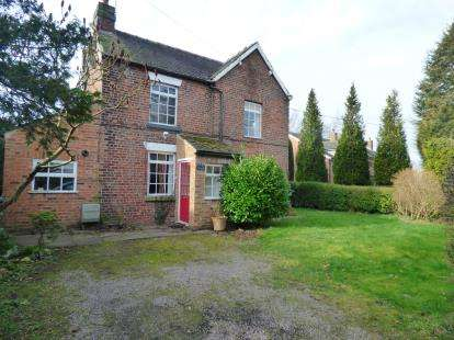 2 Bedrooms Semi Detached House for sale in Hassall Road, Winterley, Sandbach, Cheshire