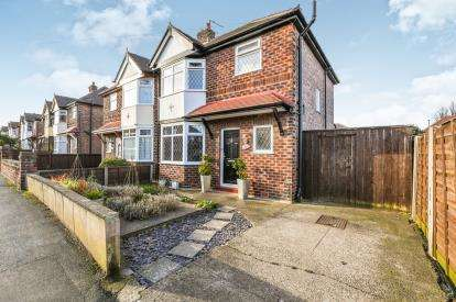 3 Bedrooms Semi Detached House for sale in Shadewood Crescent, Grappenhall, Warrington, Cheshire