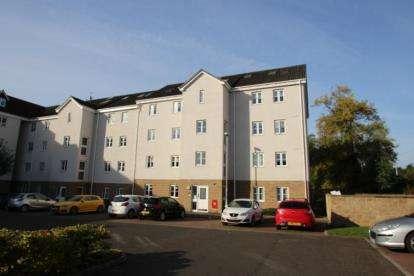 2 Bedrooms Flat for sale in Morag Riva Court, Uddingston, Glasgow, North Lanarkshire