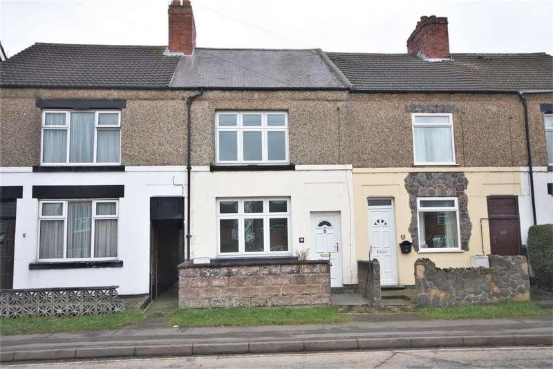 3 Bedrooms Terraced House for sale in Wash Lane, Ravenstone, Coalville