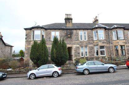 2 Bedrooms Flat for sale in Strathblane Road, Milngavie