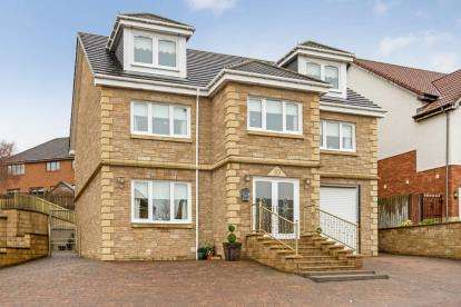 6 Bedrooms Detached House for sale in Snead View, Dalziel Park