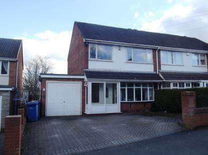 3 Bedrooms Semi Detached House for sale in Lawnswood Avenue, Burntwood