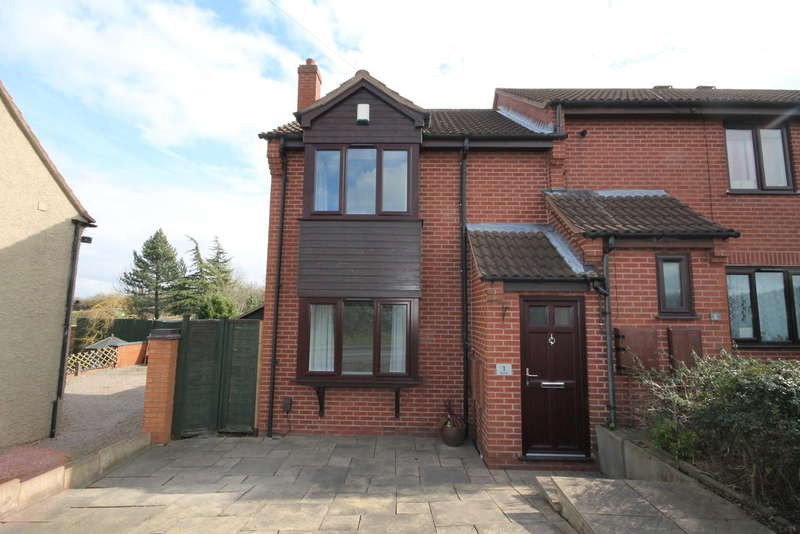 2 Bedrooms End Of Terrace House for rent in Hill Top, Castle Donington, Derby