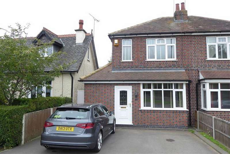 3 Bedrooms Semi Detached House for sale in Uppingham Road, Houghton-on-the-Hill