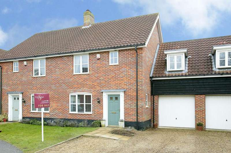 3 Bedrooms Semi Detached House for sale in Bromedale Avenue, Mulbarton