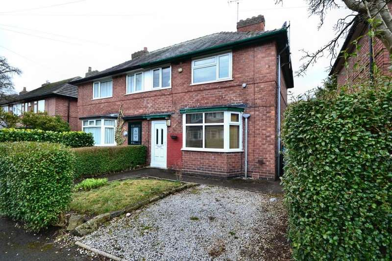3 Bedrooms Semi Detached House for sale in Elmbank Avenue, West Didsbury