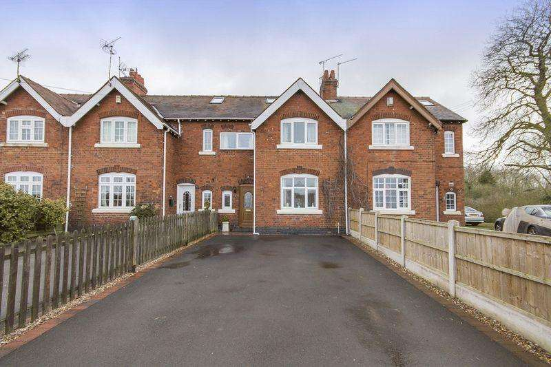 3 Bedrooms Terraced House for sale in GRAVEL PIT COTTAGES, ETWALL