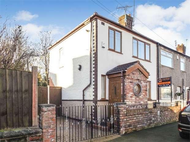 2 Bedrooms End Of Terrace House for sale in Long Lane, Wavertree, Liverpool, Merseyside