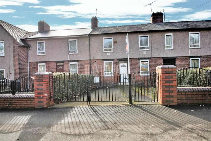 3 Bedrooms Terraced House for sale in Stubbin Lane, Firth Park