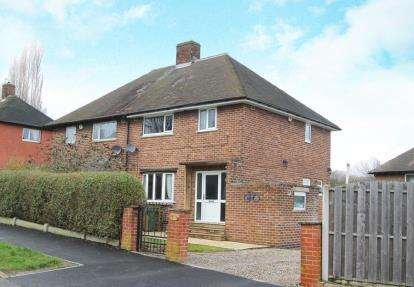 3 Bedrooms Semi Detached House for sale in Smelter Wood Drive, Sheffield, South Yorkshire