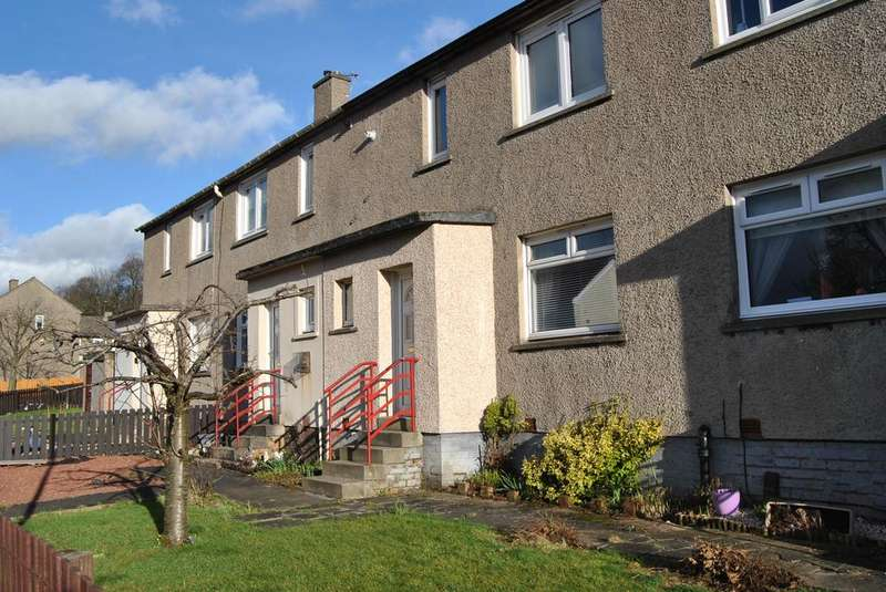 2 Bedrooms Terraced House for sale in Langholm Crescent, Wishaw ML2