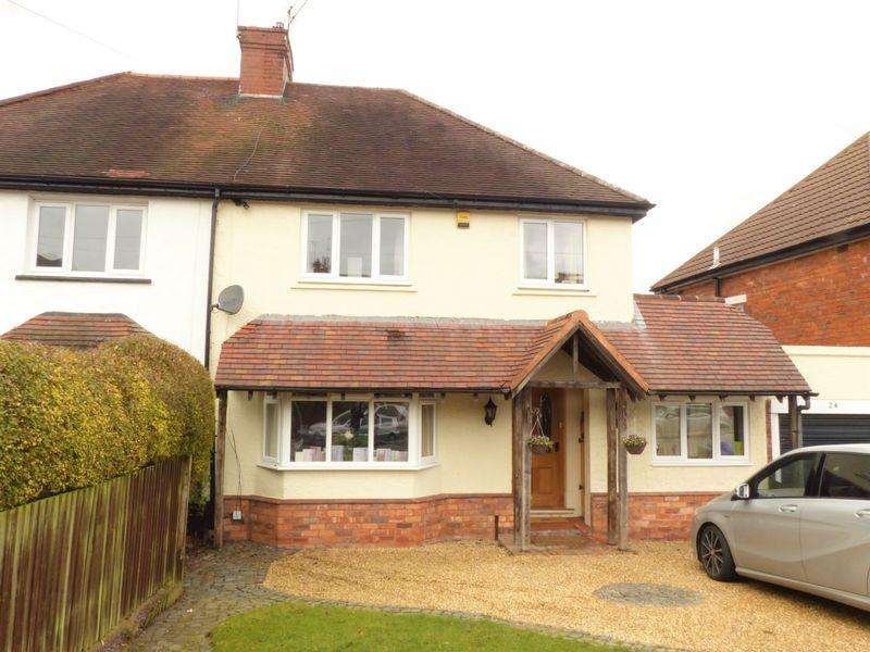 3 Bedrooms Semi Detached House for sale in Daisy Bank Crescent, Walsall