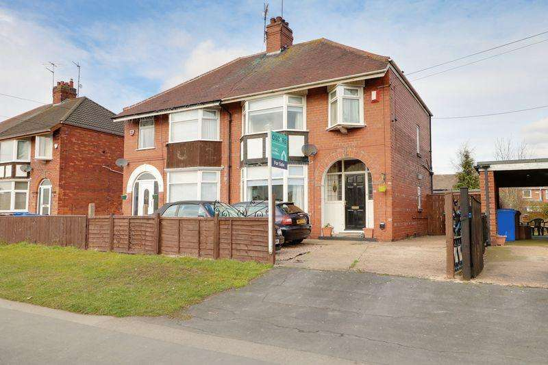 3 Bedrooms Semi Detached House for sale in Springfield Way, Anlaby Common