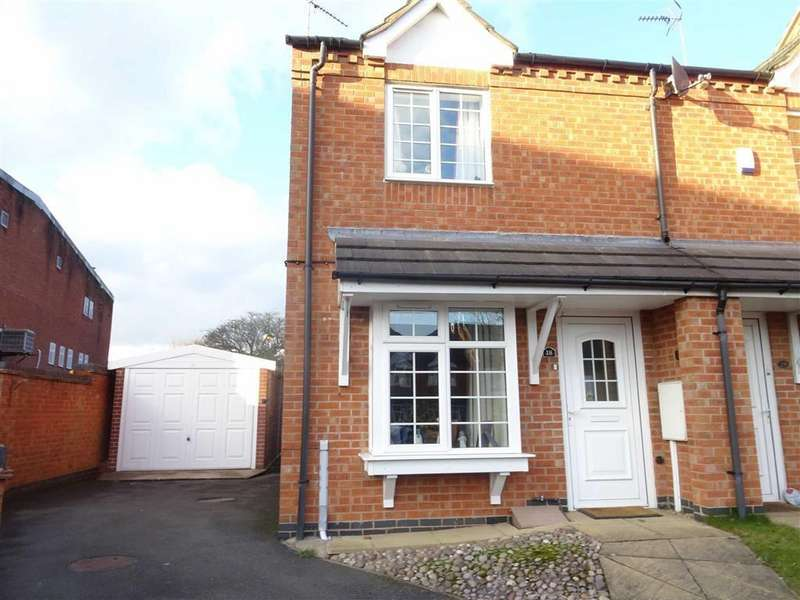 2 Bedrooms Town House for sale in The Square, Earl Shilton