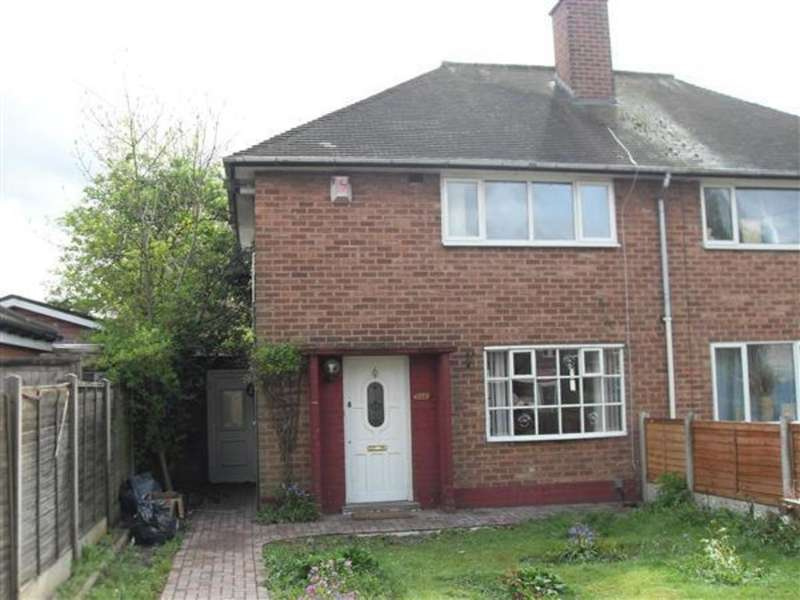 2 Bedrooms Terraced House for rent in Shard End Crescent, Birmingham
