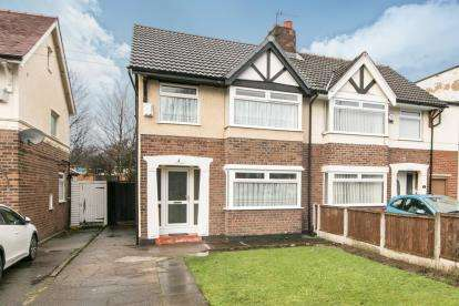 3 Bedrooms Semi Detached House for sale in Eastham Rake, Eastham, Bromborough, Wirral, CH62