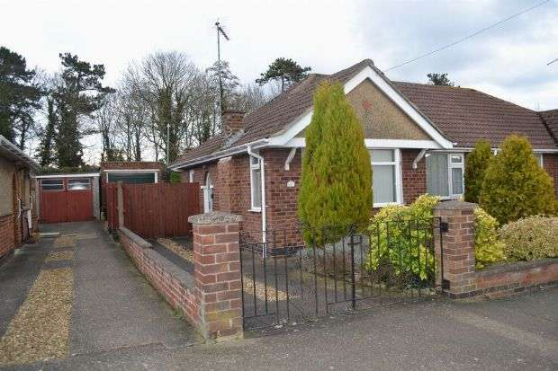 2 Bedrooms Semi Detached Bungalow for sale in Coppice Drive, Parklands, Northampton NN3 6NE